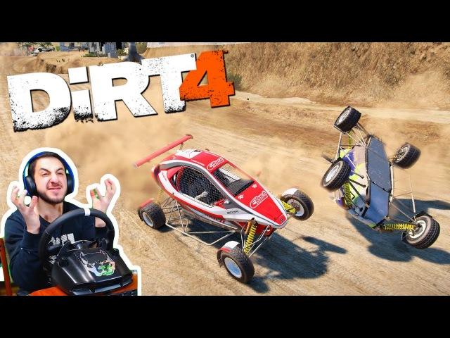 Кросскарт - любовь и ненависть в Dirt 4 на руле Logitech G25