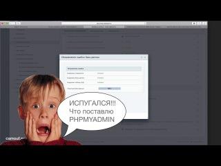 Редизайн Битрикс сайта #1: Вступление - редизайн старого видеокурса