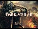Алчный Демон и Мита губительная королева Dark Souls II (серия 28)