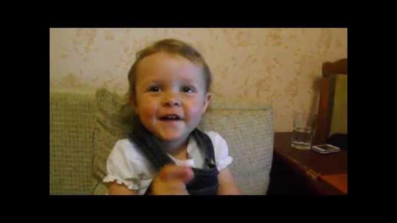Ребенок 2 года такого наговорил что все в шоке
