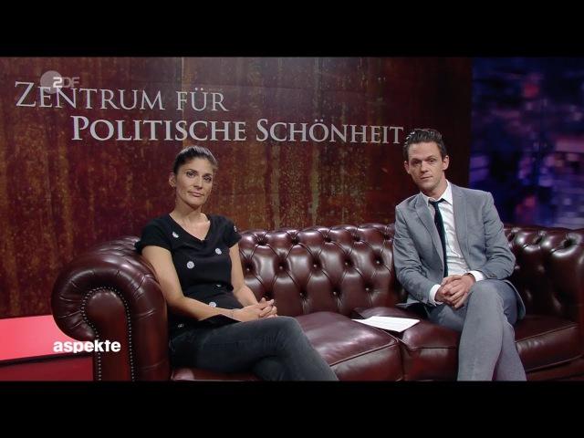 Scholl 2017 | Zentrum für Politische Schönheit