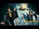 Все киногрехи Люди Икс: Первый класс