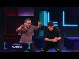 Импровизация «Жанры» с Нурланом Сабуровым. Два друга и лампа Аладдина. 3 сезон, 21 серия (62)