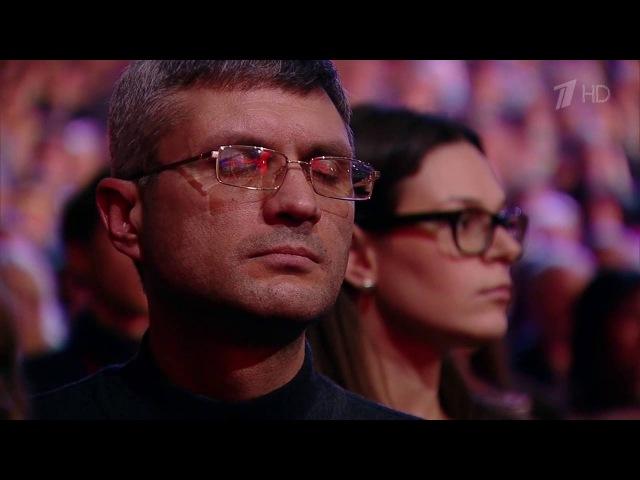 Олег Газманов Господа офицеры 2016