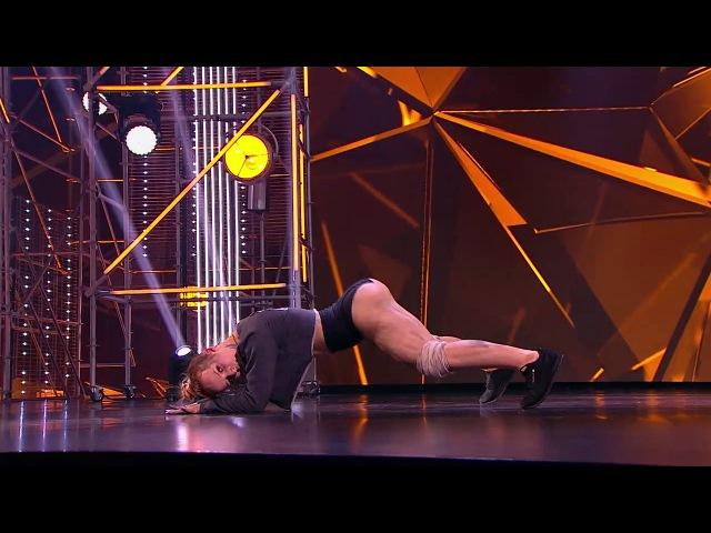 Танцы: Даниэлла Терещенко (сезон 4, серия 3)