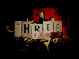 THE SKIPPERS - THREE ARROWS