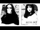 ДЕЛО№5 |Кайо Матсузава| - как это возможно? Убийца - невидимка? НЕТ ВЕРСИЙ