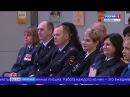В Смоленске чествовали работников комиссий по делам несовершеннолетних