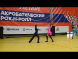 Перец Юрий - Прядько Дарья ( ЮФО 17-18 Марта 2018 , Акробатический Рок-н-ролл )