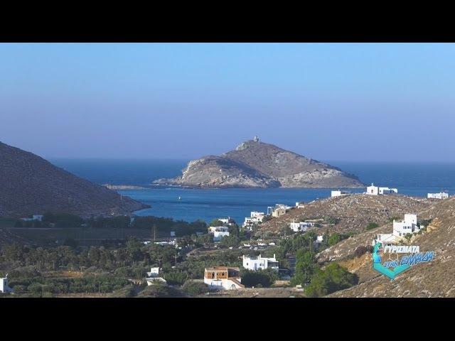 Γυρίσματα στην Ελλάδα Τήνος Σύρος Tinos Siros Web Exclusive HD
