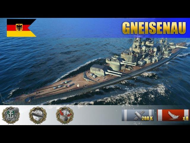 Немецкий линкор Gneisenau тащит бой Максимальный урон на RU сервере WoWS Replays