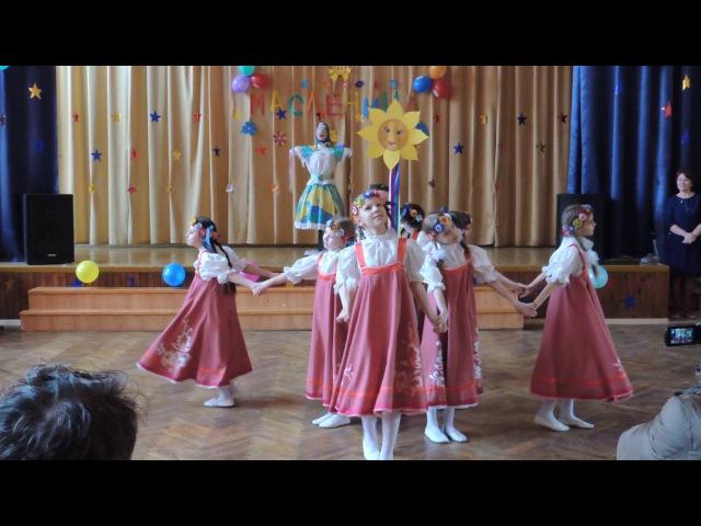 Танец Карусель на Масленицу