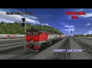 Trainz Simulator 12 == Маршрут БАМ ОЛЕКМА 1 == ( no comments) ==