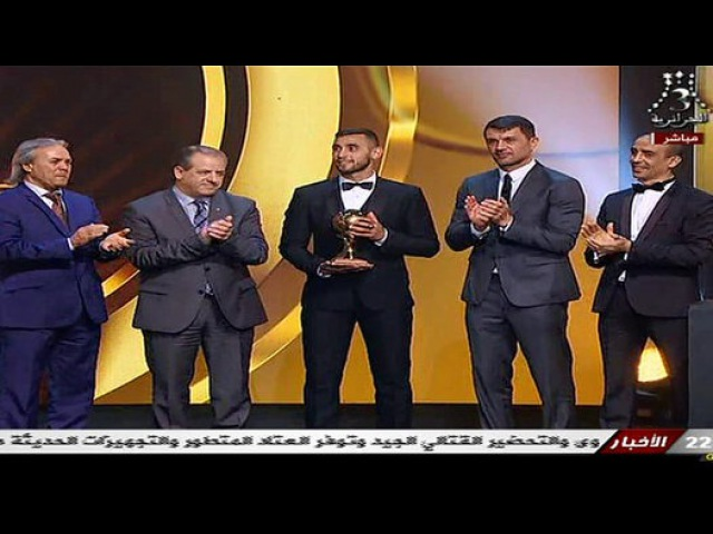 Vedio : Ballon d'or, Faouzi Ghoulam Meilleur joueur algérien 2017, - vidéo Dailymotion