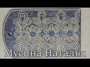 Точечная роспись Деревянная доска