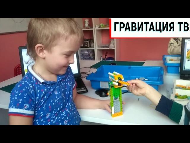 Гравитация ТВ - Выпуск 3