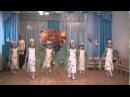 Танец берёзок (с платочками)