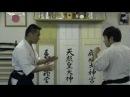 不二流体術の基本~其ノ壱~Fujiryu taijutsu Basic Part1