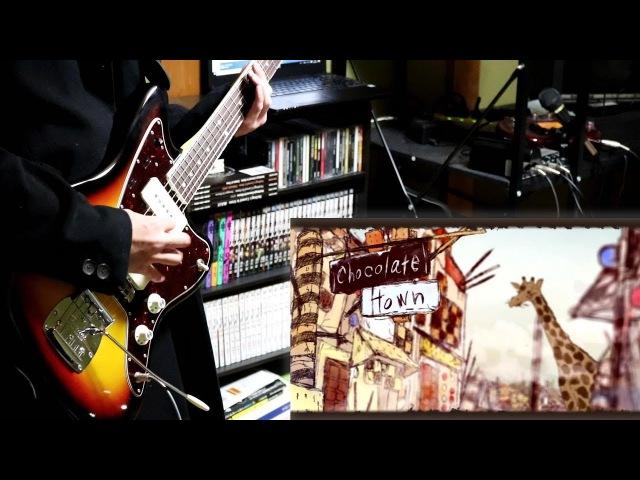 チョコレートタウン / Eve - Sou ギターで弾いてみた(Guitar Cover)