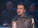 Своя игра. Залесский - Грановская - Сморщков (23.05.2010)