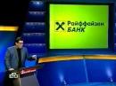 Своя игра. Шевченко - Хашимов - Жданов 16.12.2006