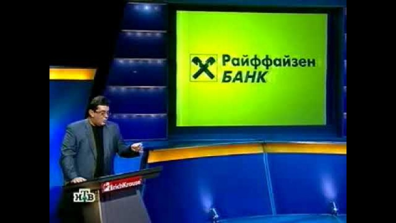 Своя игра. Шевченко - Хашимов - Жданов (16.12.2006)