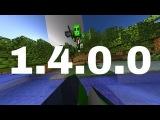 [НОВОЕ ОБНОВЛЕНИЕ] Minecraft Pocket Edition 1.4.0.0 [Скачать?] | Лучшая анимация MCPE 1.4.0.0 | Путя