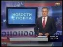 ТНТ 43 регион о матче Родина - Строитель