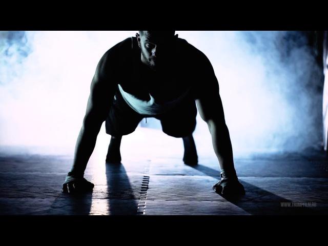 Спорт Мотивация от Чемпиона Мира по кикбоксингу Казань