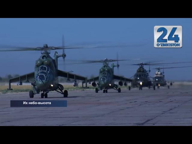 Специальный репортаж с учений ВВС Узбекистана