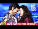 Raaye Raaye Full Song with Lyrics Touch Chesi Chudu Movie Songs Ravi Teja Raashi Madhu Priya