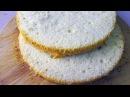 Классический шифоновый бисквит Гарри Бейкера 💯 Нежный и Вкусный Я ТОРТодел