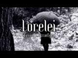 LORELEI - Shadows Of October (Official Video) Melodic Death Doom Metal