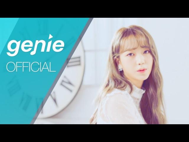 김소희 KIM SO HEE - 소복소복 SobokSobok (feat. 예지 of 피에스타) Official Teaser