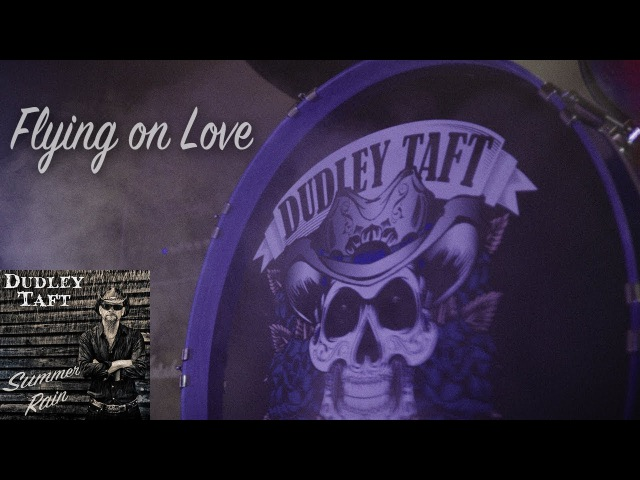 DUDLEY TAFT Flying On Love Полет На Любовь