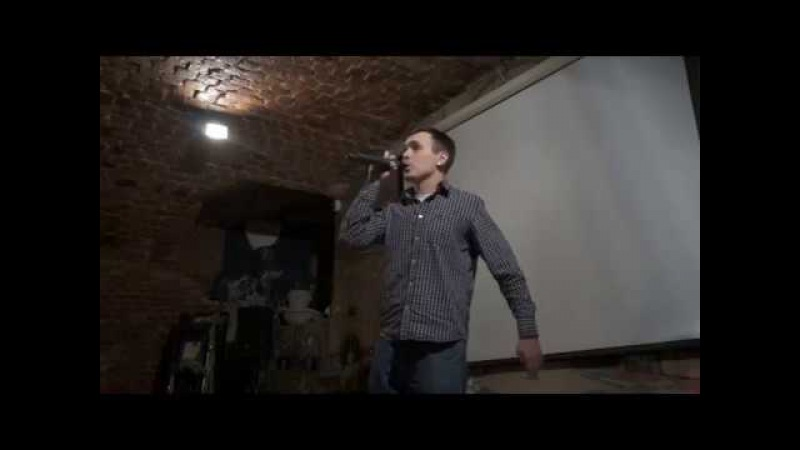 РифМос, Гарек, музыка