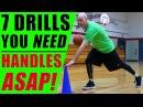 Get CRAZY Ball Handling Skills ASAP! 7 Dribbling Drills You NEED