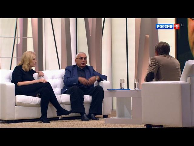 Судьба человека с Борисом Корчевниковым Карен Шахназаров Мы с Америкой разные страны