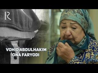 Vohid Abdulhakim - Ona faryodi | Вохид Абдулхаким - Она фарёди