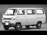 Nissan Cherry Cab Van C20