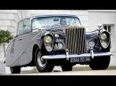 Rolls Royce Silver Wraith Perspex Top Saloon by Hooper '1951 59