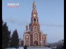 Собор святого равноапостольного князя Владимира возглавляет преосвященнейший Игнатий, епископ Мариинско-Посадский