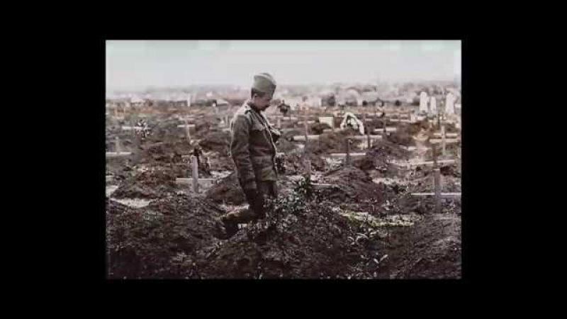 Jos ne svice rujna zora (1914-18)