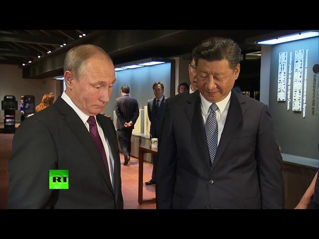 Владимир Путин и Си Цзиньпин обменялись подарками