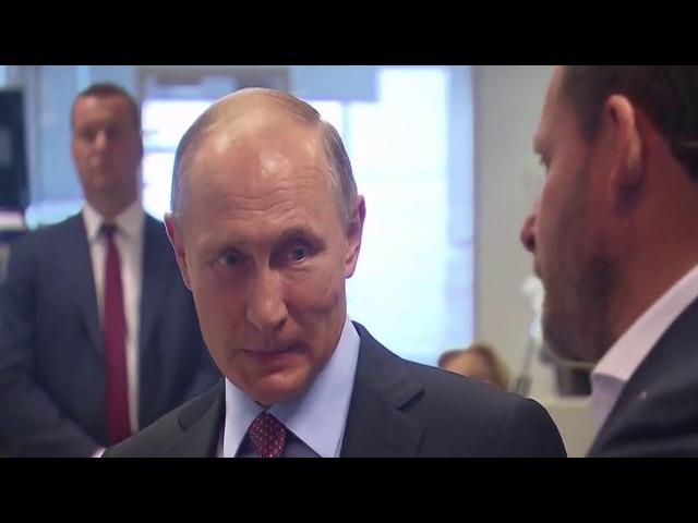 Путин В Офисе Яндекса .Диалог Путина С Голосовым Помощником Алиса