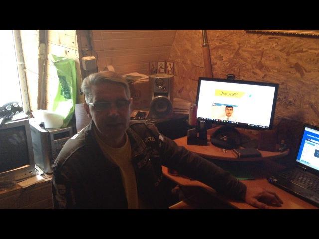 Видеоотзыв на Тренинг Аделя Гадельшина от Романова Владимира