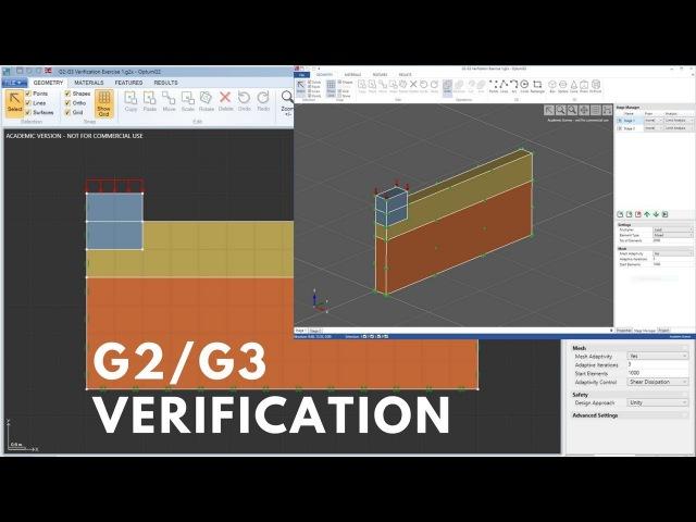 G2 G3 Verification Exercise 1