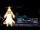 【MAD】Naruto Shippuden Opening 18 (Fan-Made)