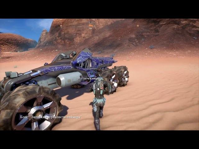 Mass Effect Andromeda на PlayStation 4 Pro. Часть 27