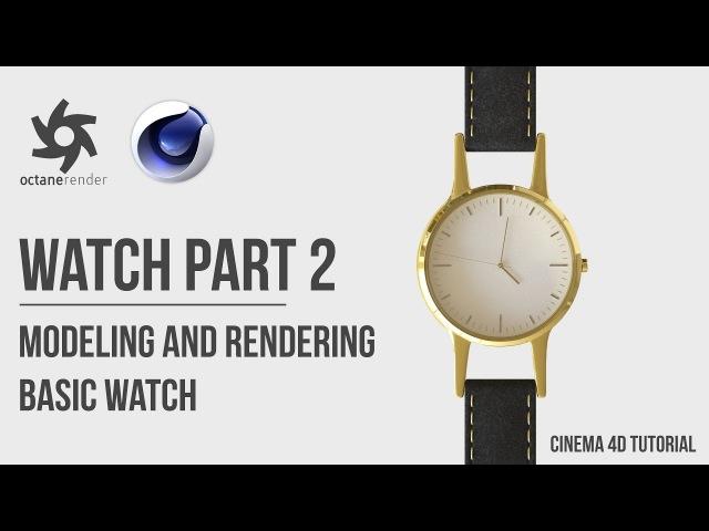 C4D Tutorial - Basic Watch Part 2 - Texturing in Octane Render